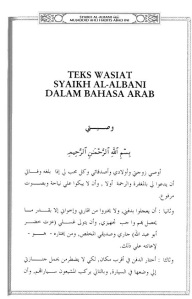 Wasiat Syaikh Al-Albani [Bahasa Arab]1