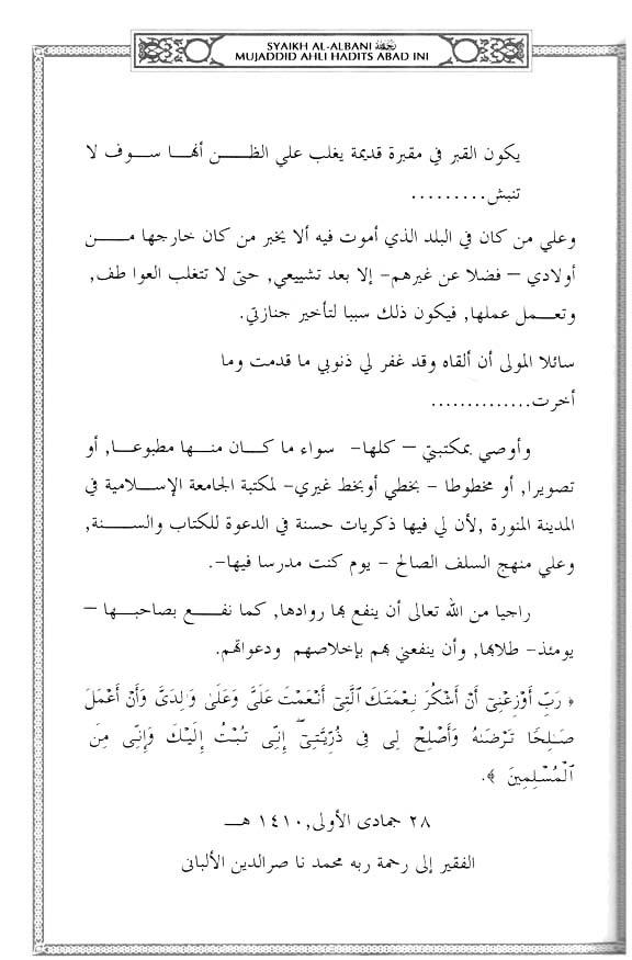 Wasiat Syaikh Al Albani Bahasa Arab 2 Erlan Agusrijaya