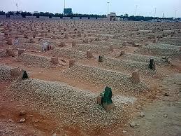mahal-tanah-kuburan